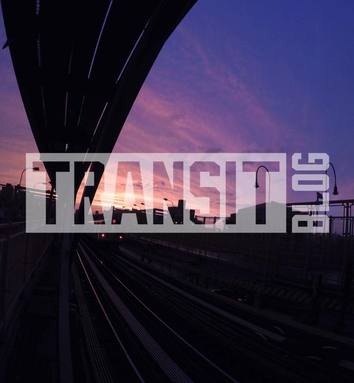 trainmix